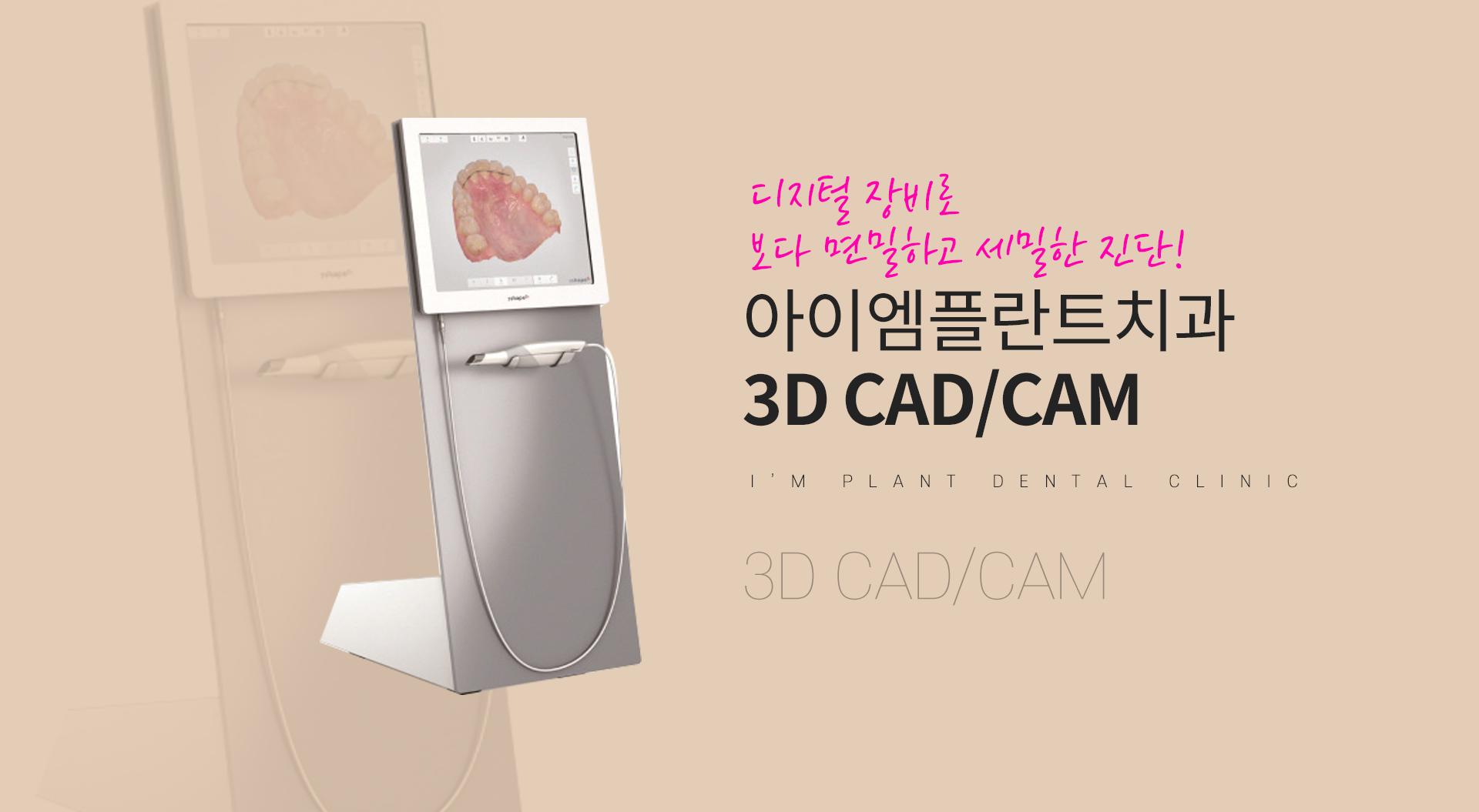 3dcad_01