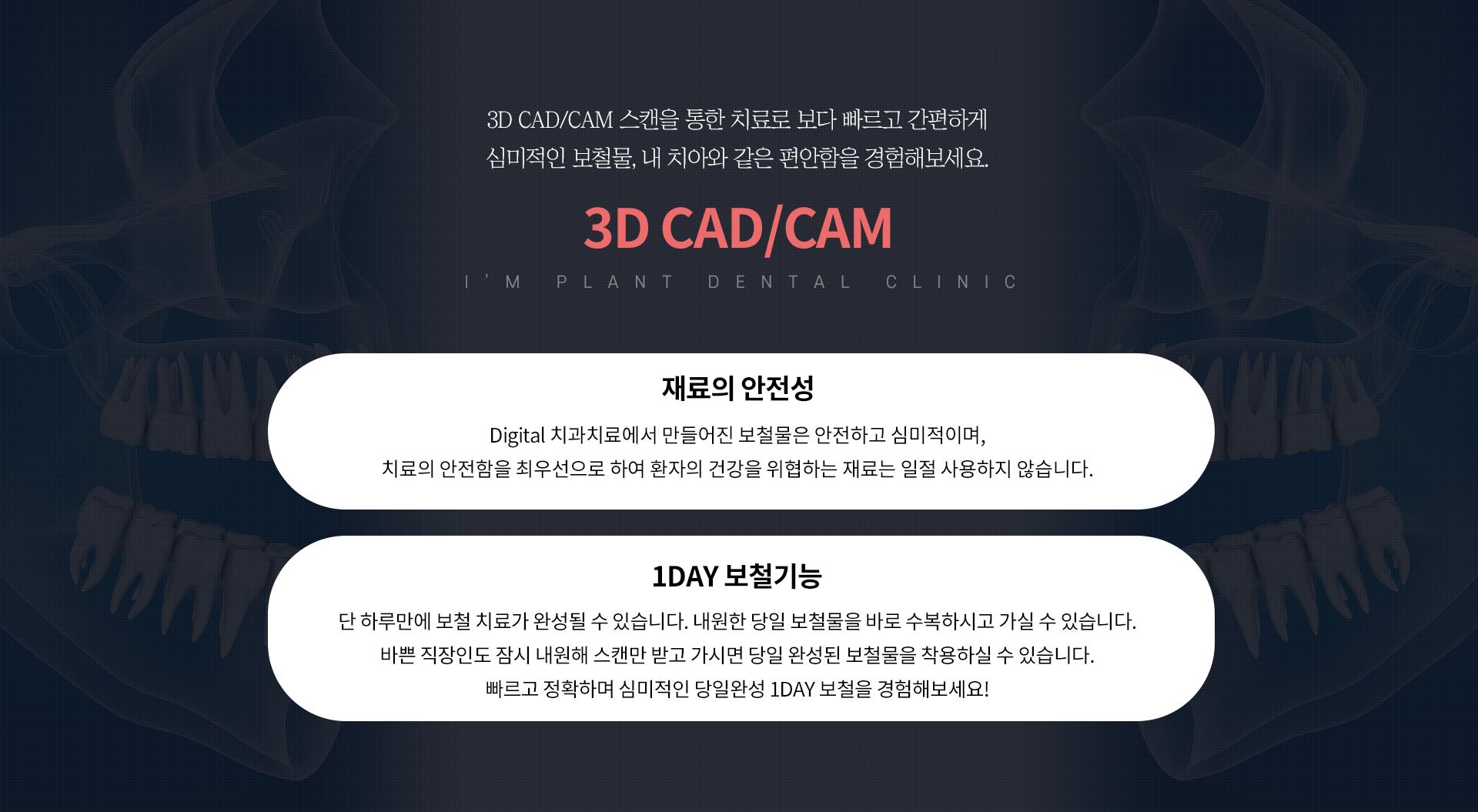 3dcad_02