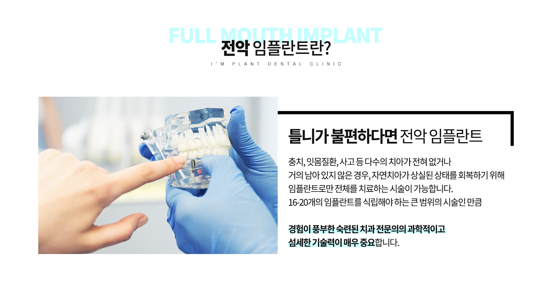 tooth_02